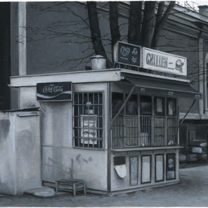 Nicholas Middleton Kiosk, Oil on Paper on Card 10 x 15 cm
